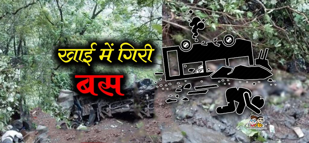 यात्री बस bus accident images photos raigarh