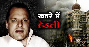 david coleman headley mumbai attack