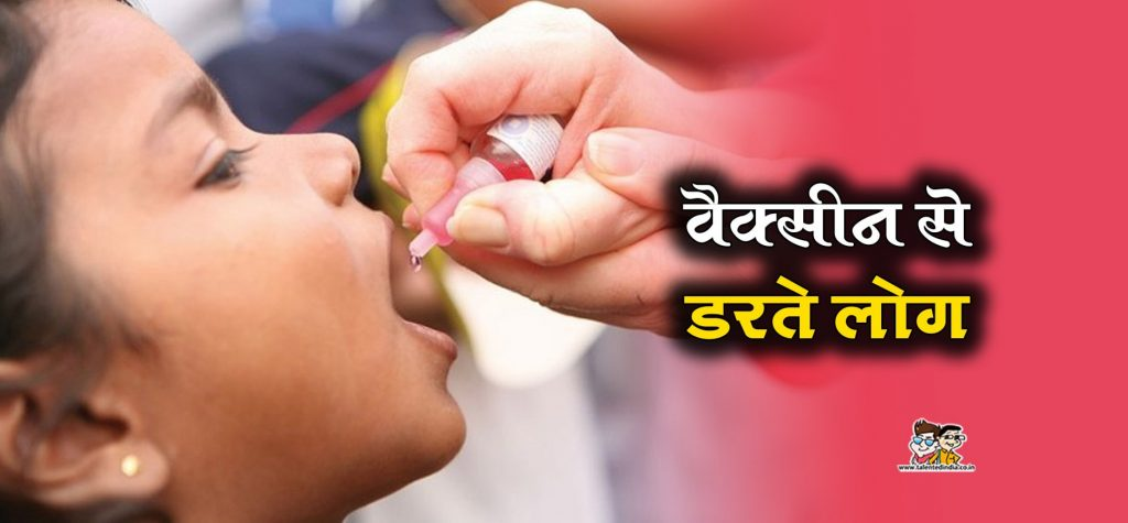 मीजल्स Measles symtoms cause cure