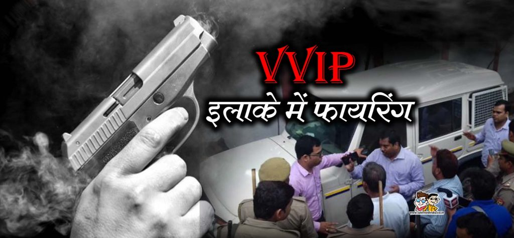 कैशवैन Security India Pvt lmt robbery lucknow images