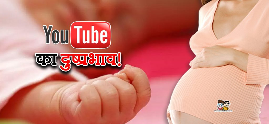 क्रिथिगा youtube delivery video