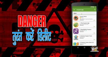 145 एप्स google android apps