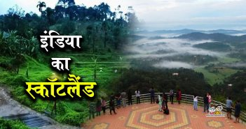 कुर्ग coorg images photos
