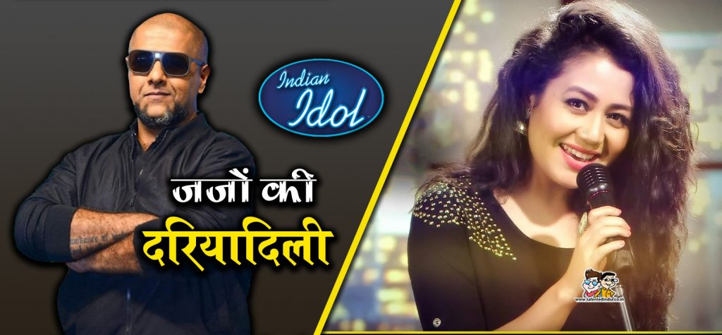 केशवलाल indian idol images