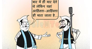 Cartoon On Eleaction(चुुनाव) Campaign