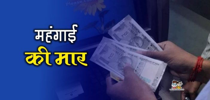 banks-to-apply-to-charges-on-cash-withdrawal टैक्स