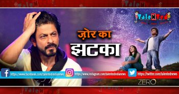 Zero And KGF Movie Day 6 Box Office Collection - Shah Rukh Khan, Yash