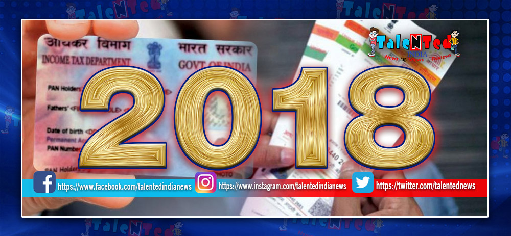 List Of Changes In 2018 : PF, Aadhar Card, Pan Card, Driving License