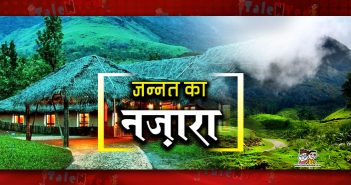 BEST Places To Visit In Almora In Hindi : भारत का अल्मोड़ा