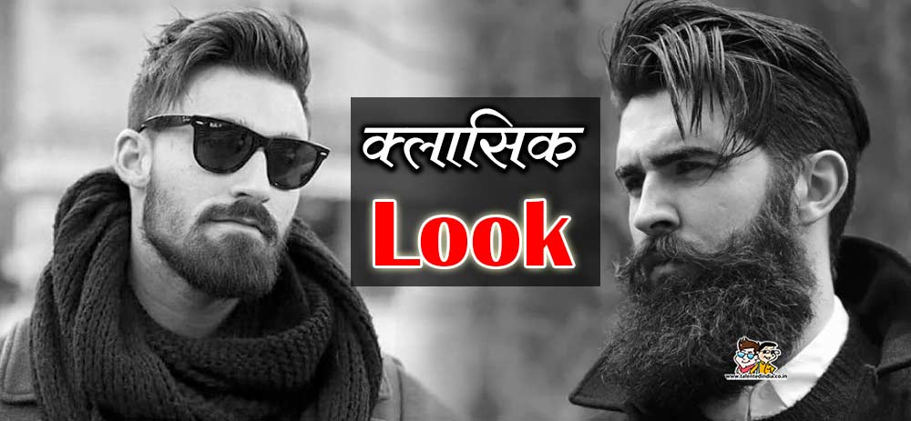 Men Hairstyle Trend 2019 : Best New Men's Hairstyles of 2019
