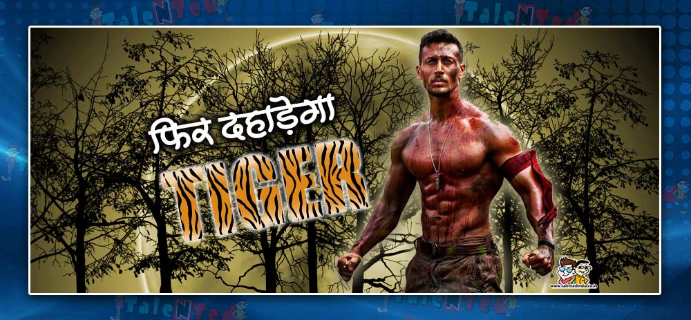 Download Full Movie Baaghi 3 First Poster : 'बागी-3' का पहला लुक