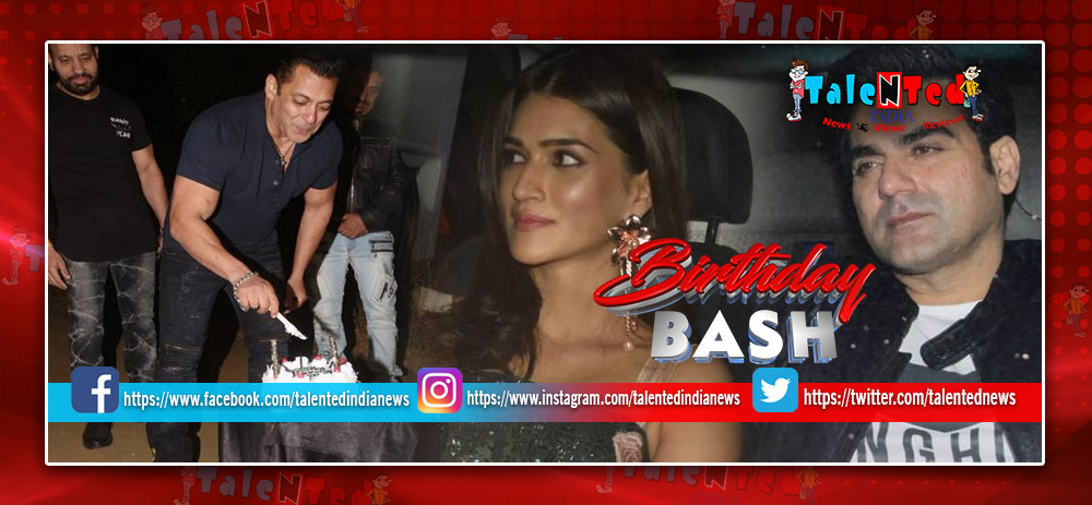 Inside Salman Khan's Birthday Party 2018 Updates In Hindi And Images
