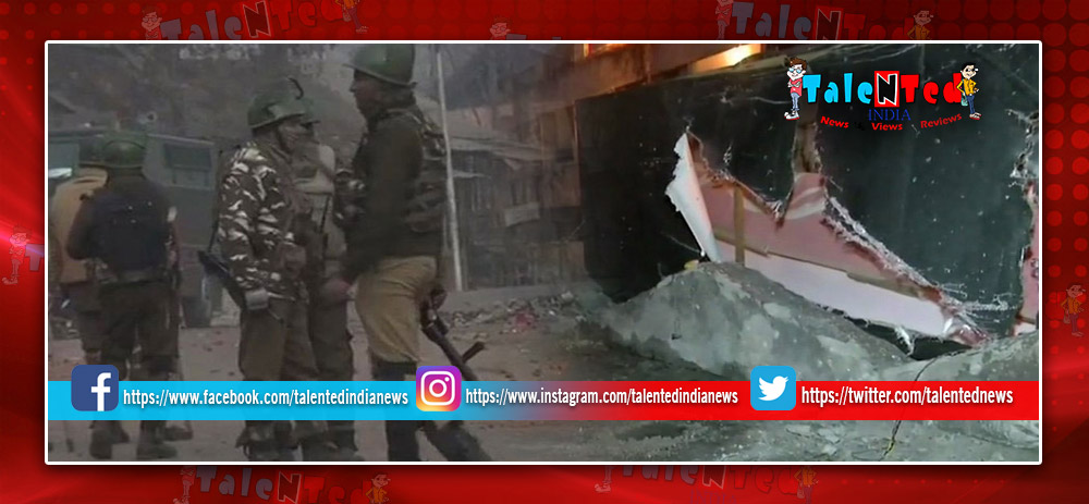 Jammu And Kashmir Terriost Attack News In Hindi : Explosions In Pulwama