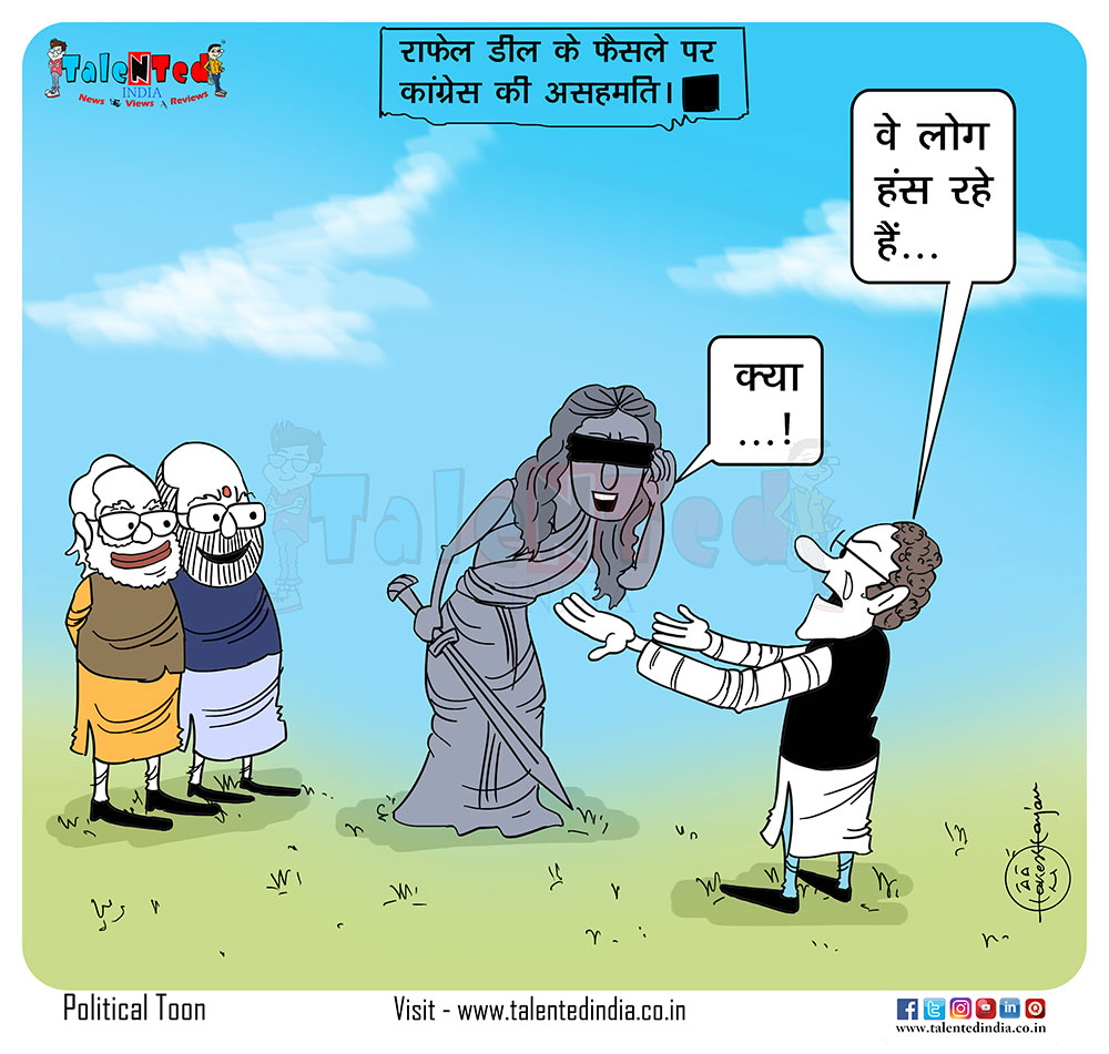 Cartoonist View By Today Cartoon On Rafale Deal, Congress, Rahul Gandhi