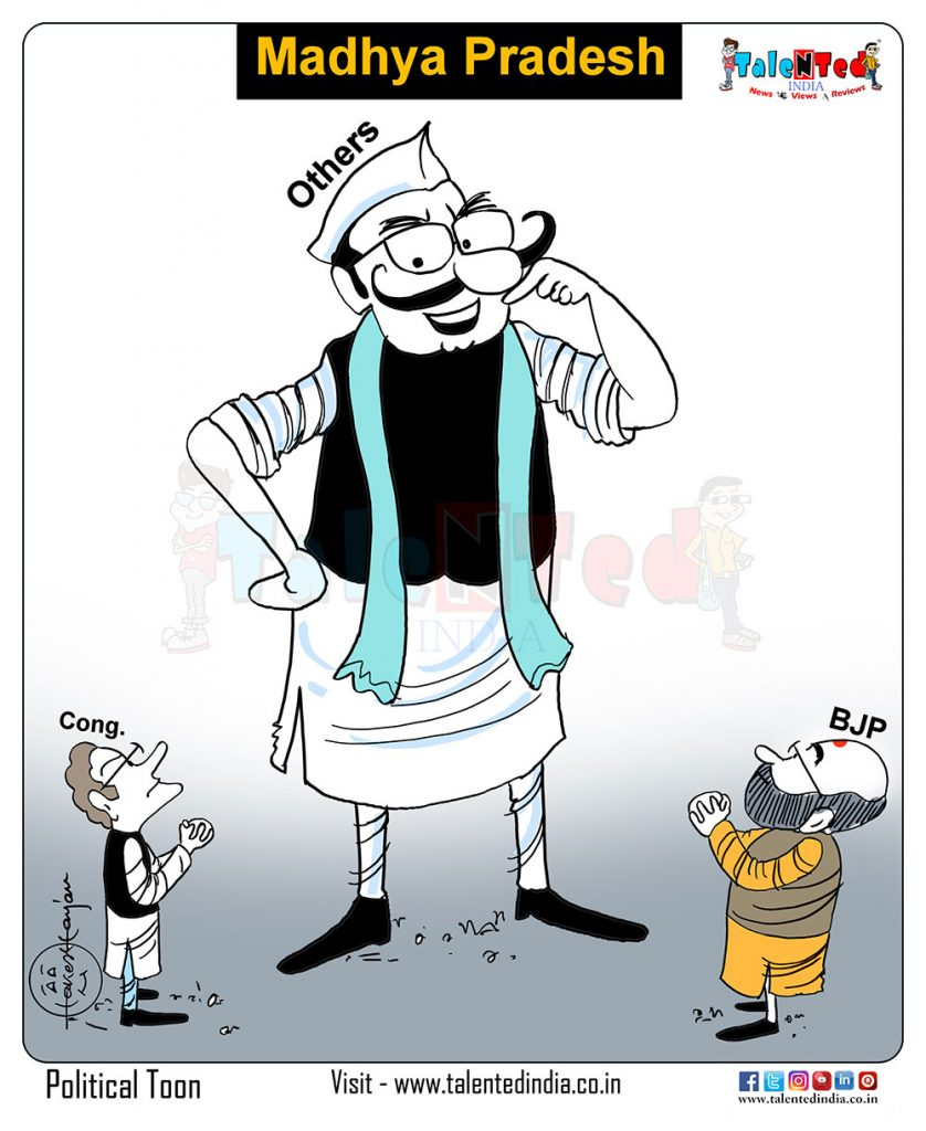 Talented India Today Cartoon On Assembly Election Result : मध्यप्रदेश चुनाव के नतीजे