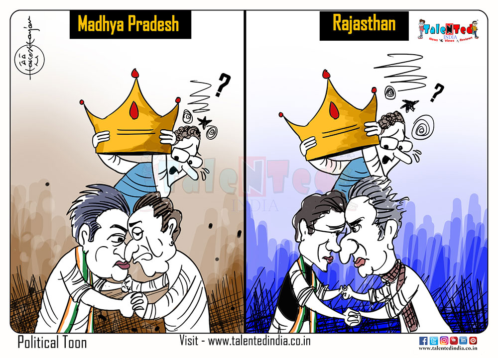 Today Cartoon On Chief Minister Post In Rajasthan & MP : आपसी जंग