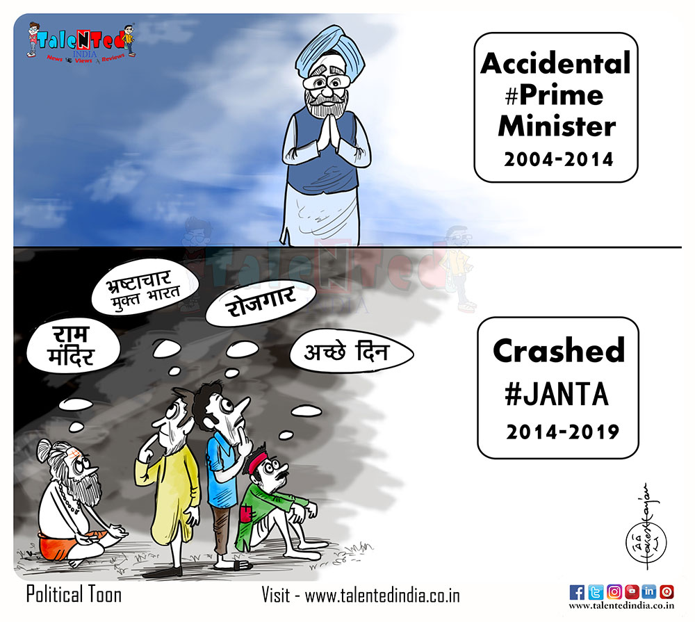 Today Cartoon On The Accidental Prime Minister (Movie On Manmohan Singh )