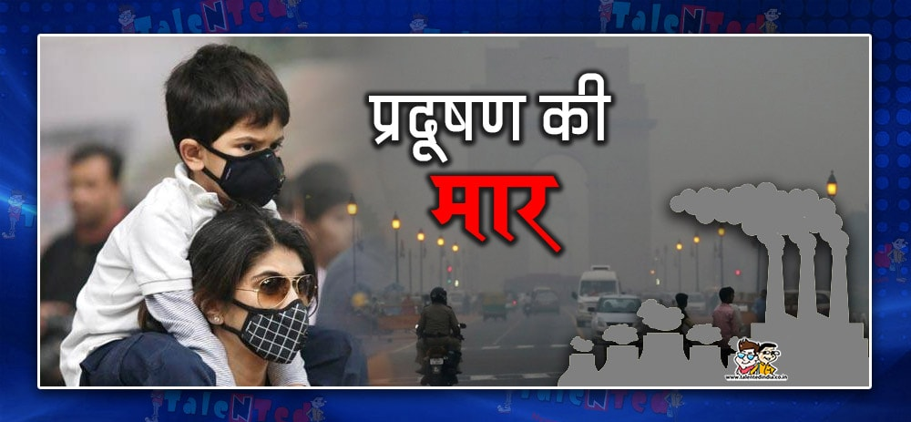 Delhi Air Pollution Report : Delhi Records 2nd Highest Pollution Level Of The Year