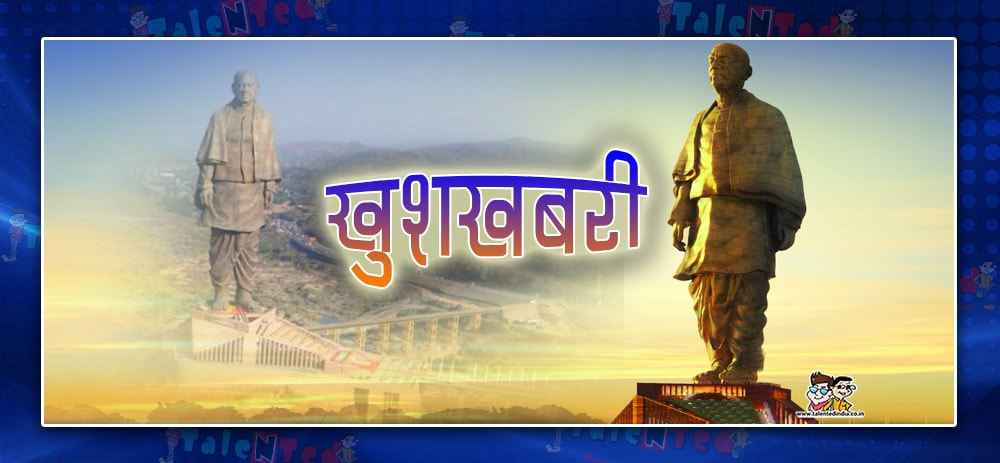 World's Largest Statue : Statue Of Unity Now Gets A Chopper Ride