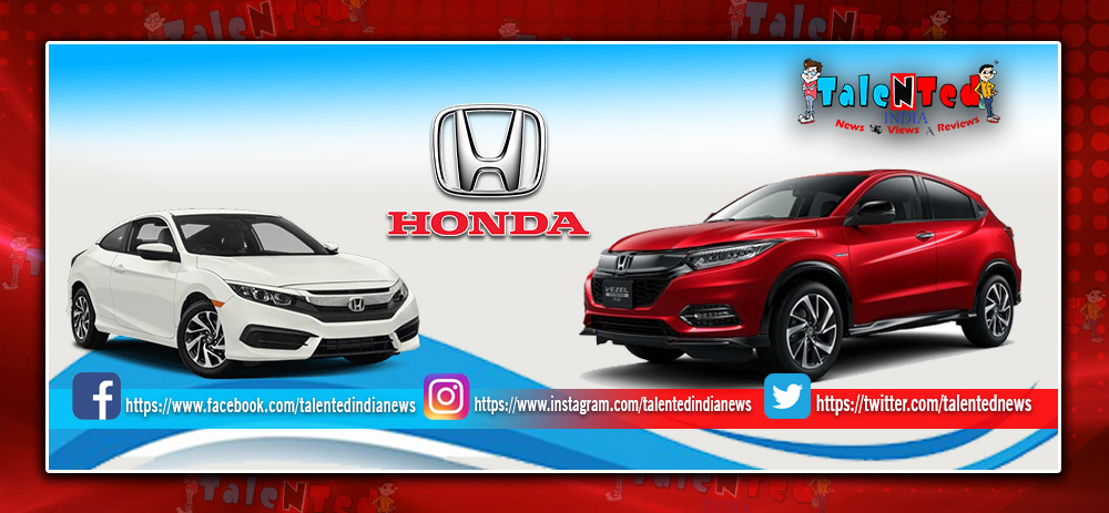 Upcoming Honda Cars in 2019 : Honda HR-V , Honda Civic