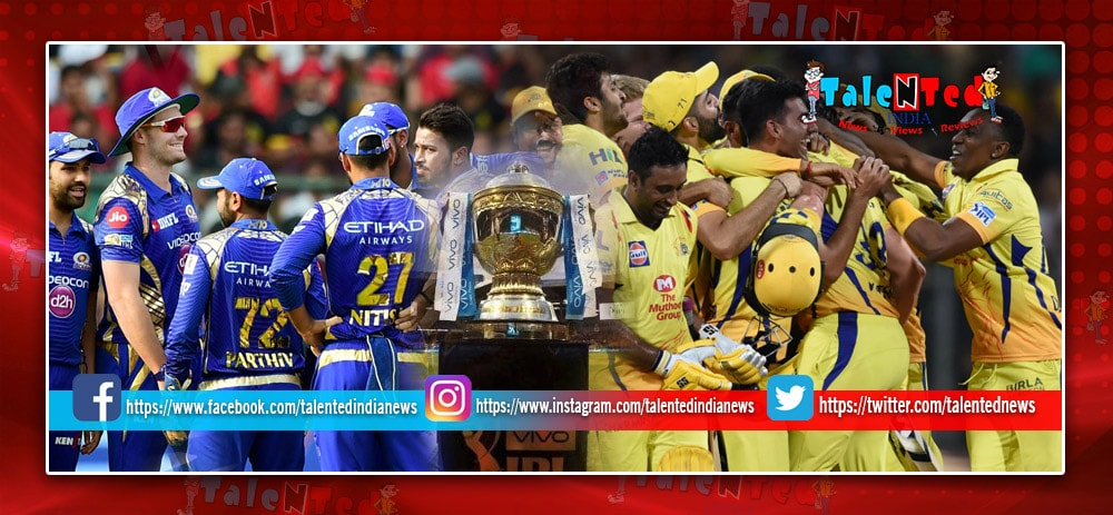 IPL will be in South Africa!