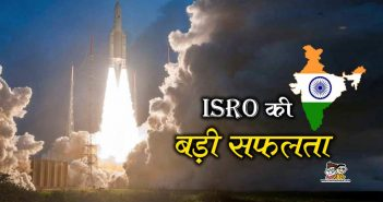 ISRO-launches-GSAT-11 जीसैट-11