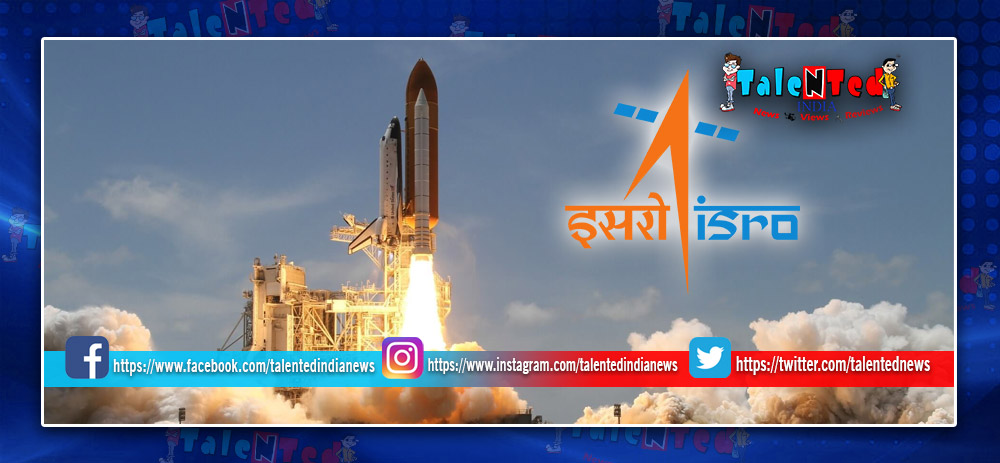 ISRO Scientist Engineer Recruitment 2019 : ISRO Will Pay 56,100 Rs Salary