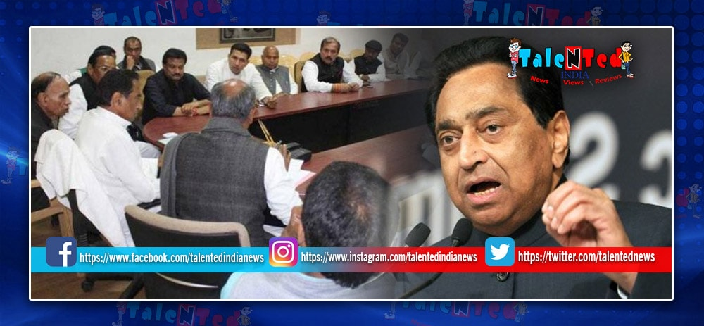 Kamal Nath Cabinet Minister List 2018 : MP Government Cabinet Minister List 2018