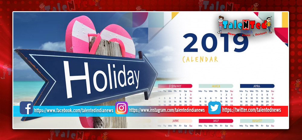 New Year 2019 Holiday's List : Public Holidays List In India In 2019