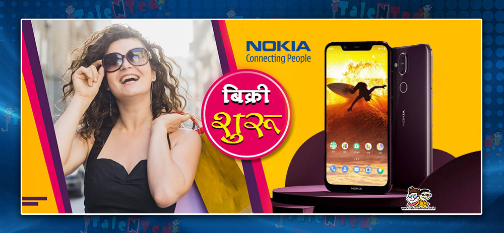 Nokia 8.1 First Sale In India : Nokia 8.1 Price,Feature,Specification & Comparision