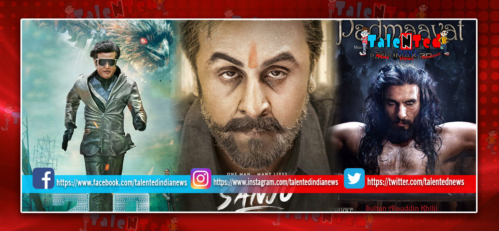 Bollywood Movies Box Office Collection List 2018 : Let's Know