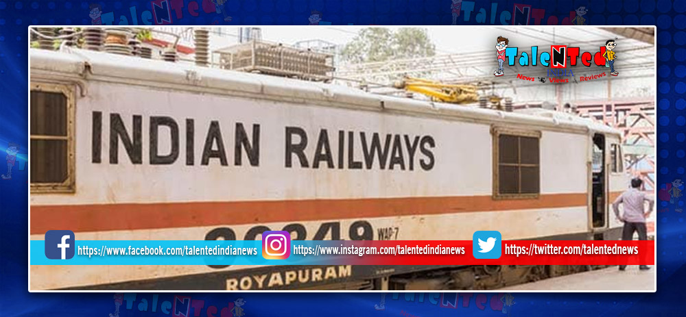 West Central Railway Recruitment 2018 : 1273 Trade Assistants Post