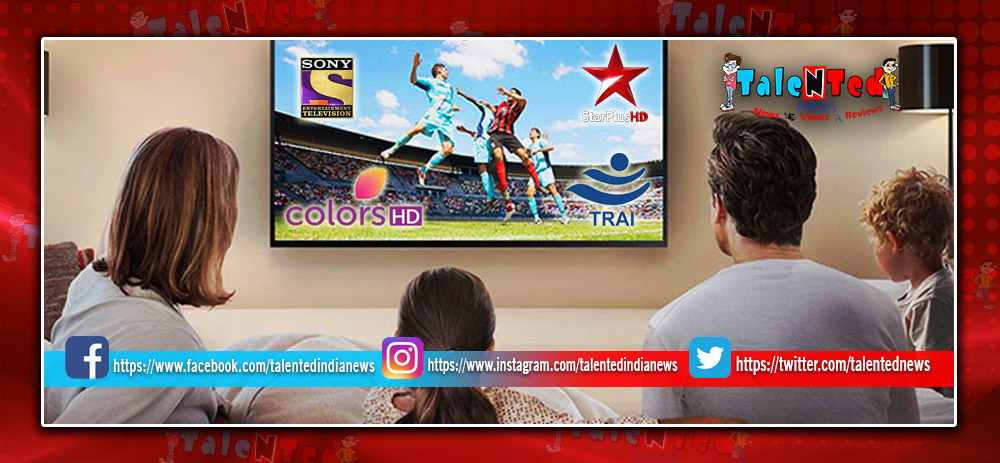 TRAI New Rules 2019 In Hindi : TRAI New Guidelines For Cable TV In HindiTRAI New Rules 2019 In Hindi : TRAI New Guidelines For Cable TV In Hindi