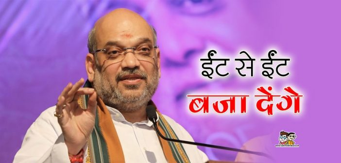 amit-shah-calls-press-confrence रथयात्रा
