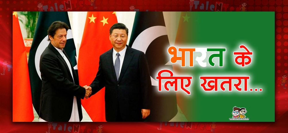China-Pakistan Build New Fighter Aircraft & Weapons: चीन-पाकिस्तान साथ