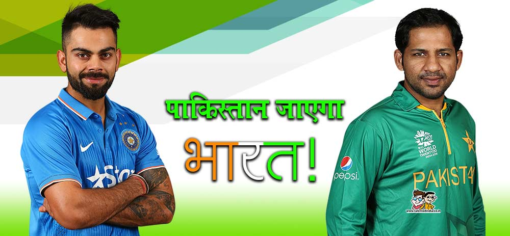 Asia Cup 2020 Latest News In Hindi : Asia Cup 2020 पर संकट!