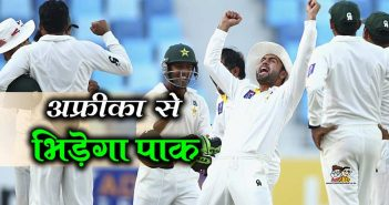 cricket-pcb-announces-test-squad-for-south-africa- टीम की घोषणा