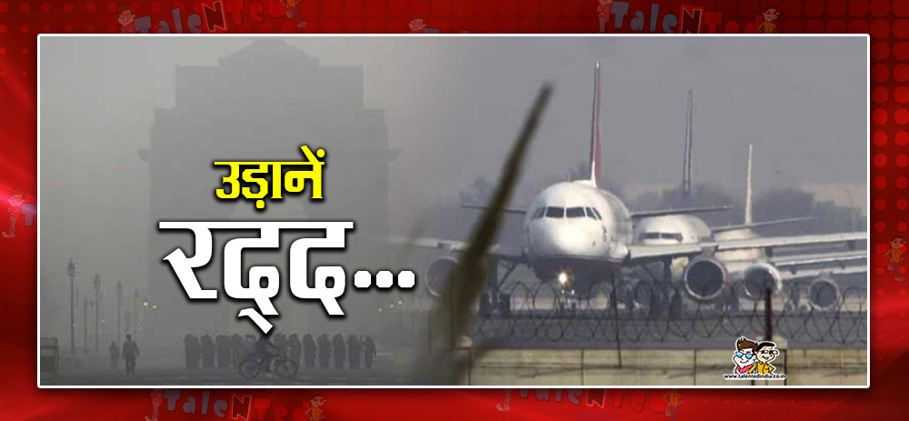 Delhi Weather News In Hindi : Latest Weather News In Hindi Today