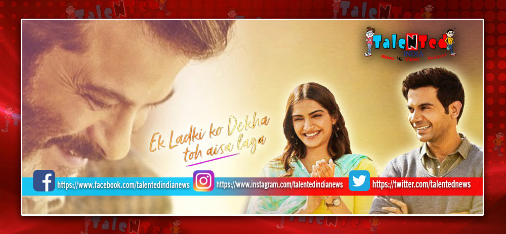 Download Full HD Ek Ladki Ko Dekha To Aisa Laga Movie Trailer Free