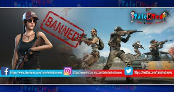 Maharashtra High Court Banned PUBG Mobile Game