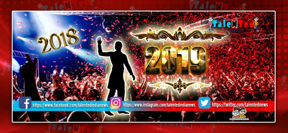 Happy New Year 2019 : Thoughtful New Year 2019 Wishes,Quotes,Messages,