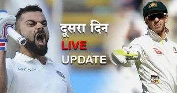 Live Cricket Score, IndiavsAustralia, 2nd Test Day 2 in Perth Test : पर्थ टेस्ट दूसरा दिन
