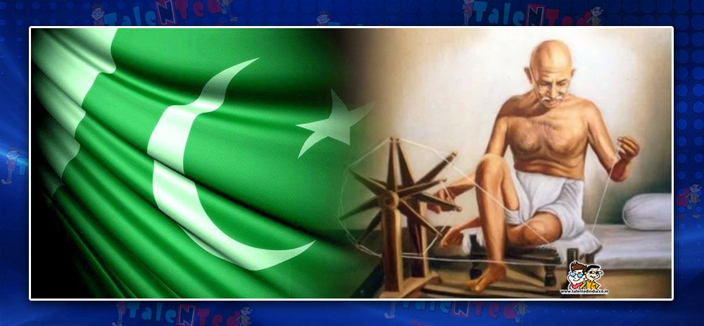 Memories Associated With Mahatma Gandhi Have Ended In Pakistan