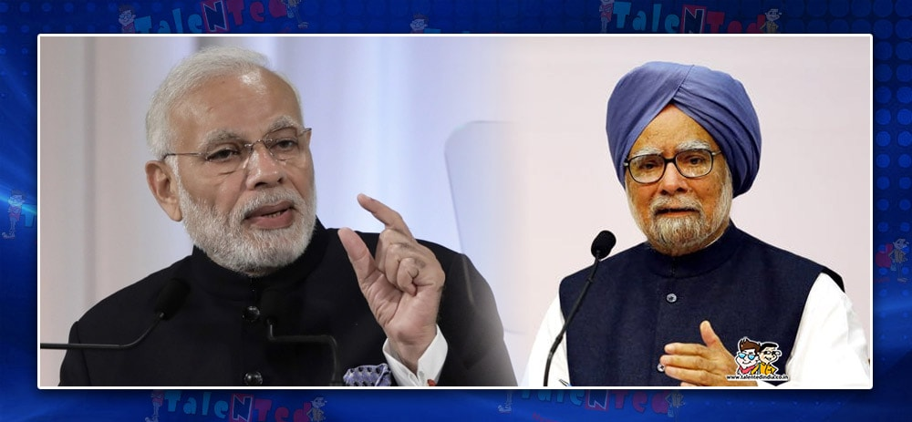 Former PM Manmohan Singh's Book Changing India Released : किताब चैंजिंग इंडिया
