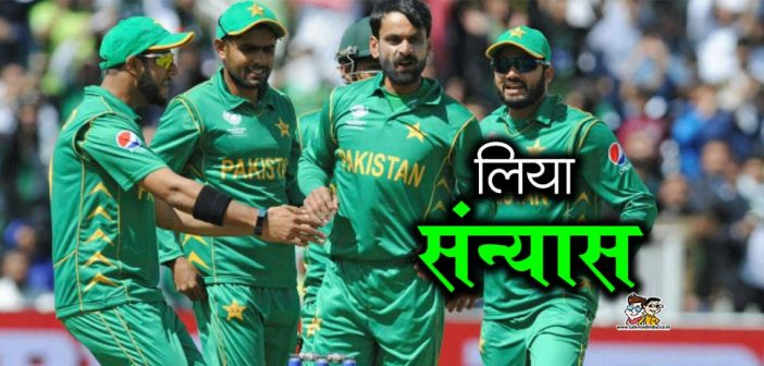 mohammad-hafeez-set-to-retire-from-test-cricket मोहम्मद हफीज़