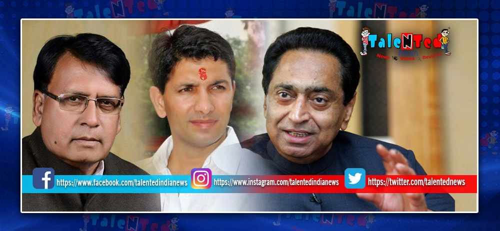MP Government Cabinet List 2018 : Ministers Get Cabinet Rank In Kamal Nath Govt