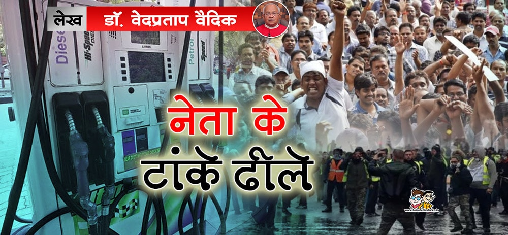 riots-force-france-to-suspend-fuel-tax-hikes फ्रांस