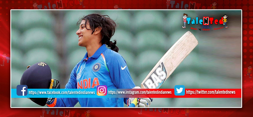 Smriti Mandhana Wins ICC Womens Cricketer Of The Year 2018 Award