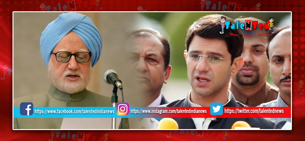 Download Full HD The Accidental Prime Minister Movie Trailer Free