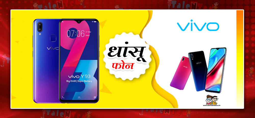 Vivo Y93 Price in India ,Specification, Features, Comparisons , Specifications, Color